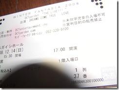PC140071